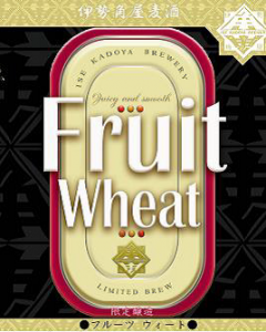 Ise Fruit Wheat