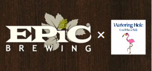 EpicBrewing event