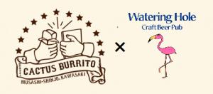 Cactus Burrito